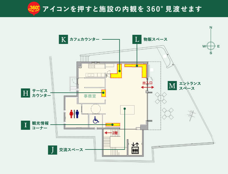 Sunari festival the first floor of the museum floor map