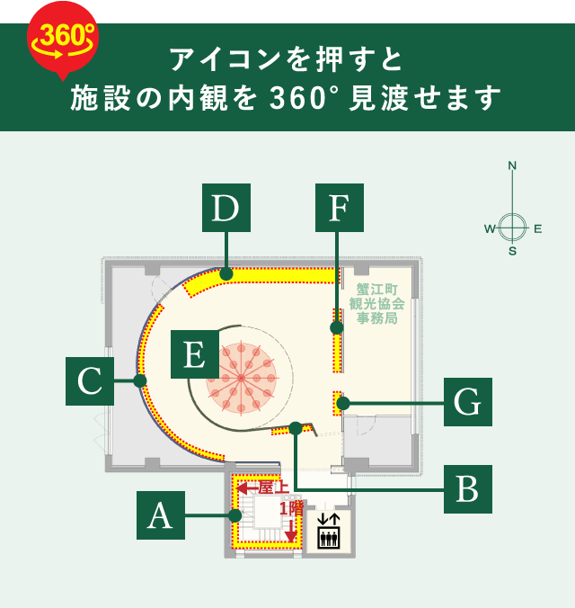 Sunari festival the second floor of the museum floor map