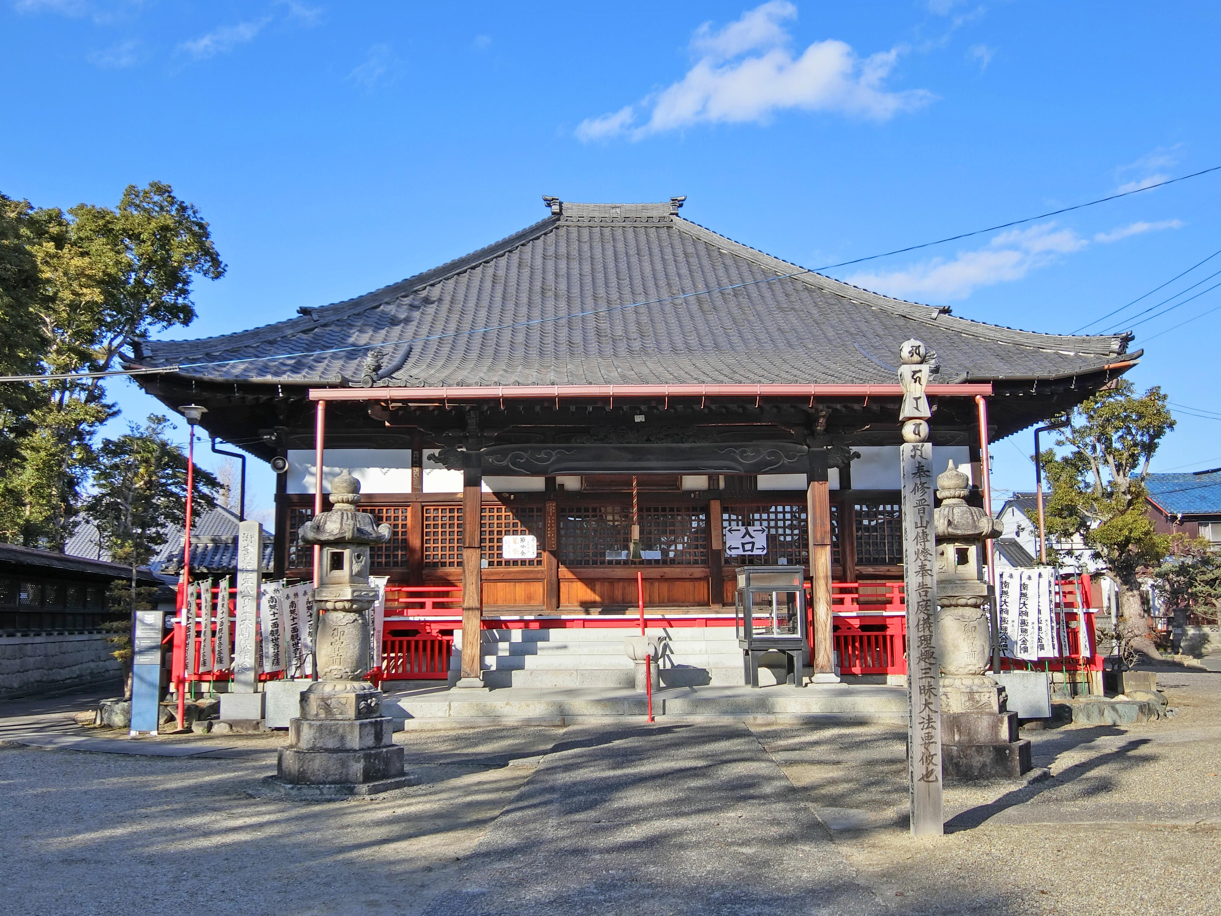Across ryuteriin of Saito