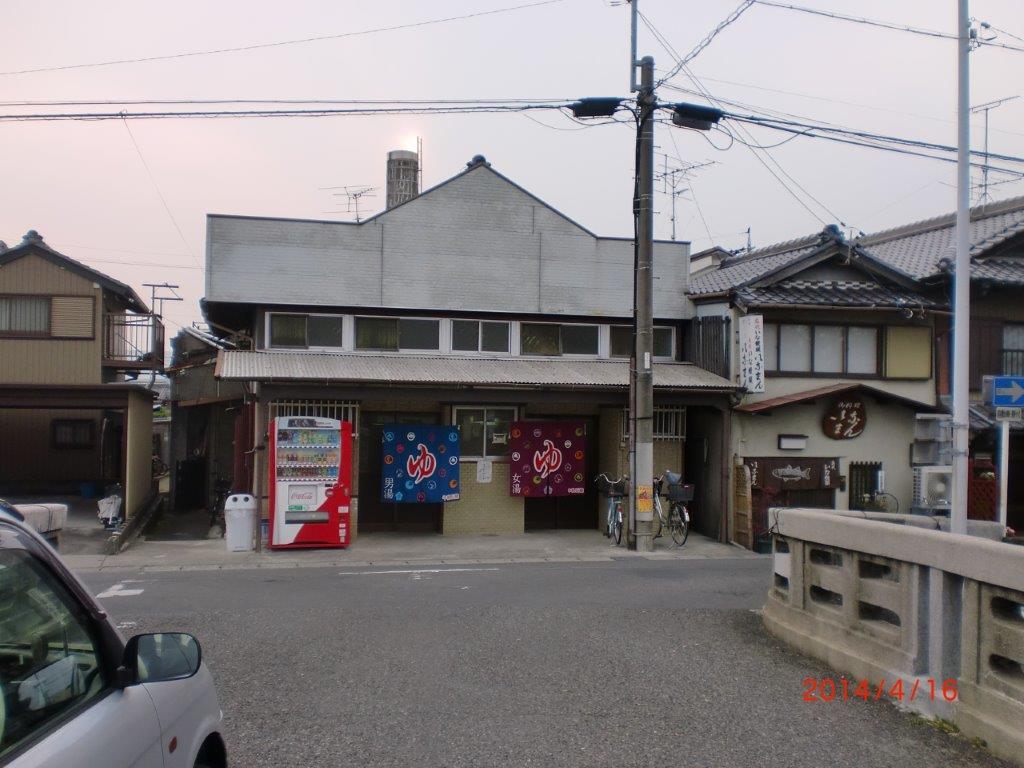 Public bath of noboriheikyo