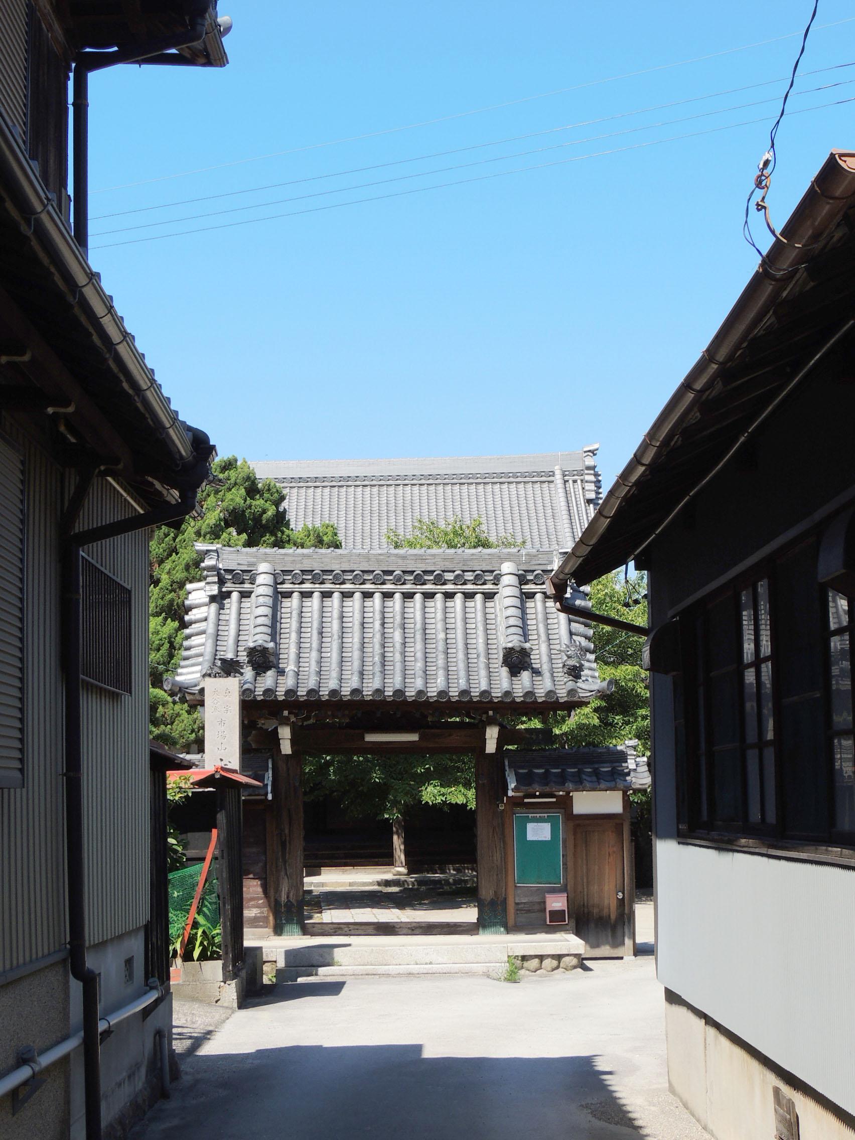 Moriizumi temple